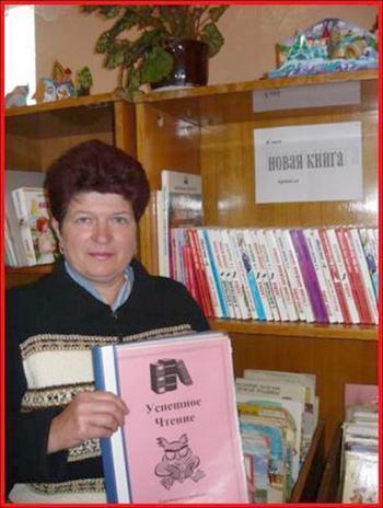 Обучающиеся МОУ «СОШ №3» г. Шумерля приняли активное участие в запуске проекта «Успешное чтение»