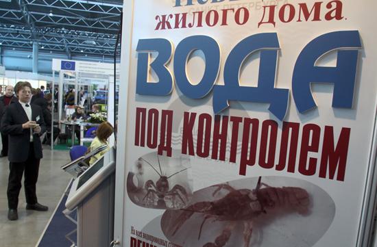 http://shumcity.ru/uploads/rimages/news/2000/18010596_1322825484_562306_32.jpg