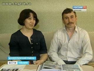http://shumcity.ru/uploads/rimages/news/2001/18053950_b_57543.jpg