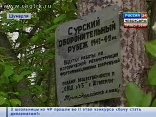 http://shumcity.ru/uploads/rimages/news/2005/14382630_b_59623.jpg