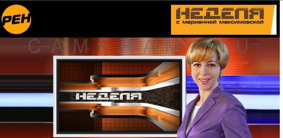 http://shumcity.ru/uploads/rimages/news/2007/18110298_1356177266_nedelya-s.jpg