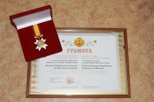 http://shumcity.ru/uploads/rimages/news/2012/14210285_1703b86c1652ee09c5ed.jpg