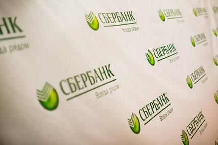 http://shumcity.ru/uploads/rimages/news/2020/18574716_52850dd1-a0ba-8824-a.jpg