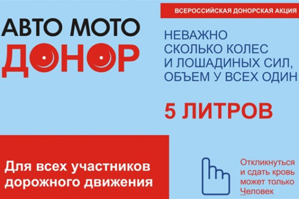 http://shumcity.ru/uploads/rimages/news/2027/15570625_b2ef6128_b17c_4654_a.jpg
