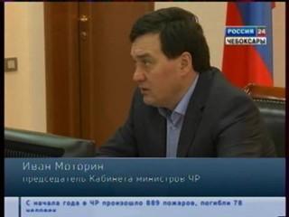 http://shumcity.ru/uploads/rimages/news/2036/19110855_b_69387.jpg