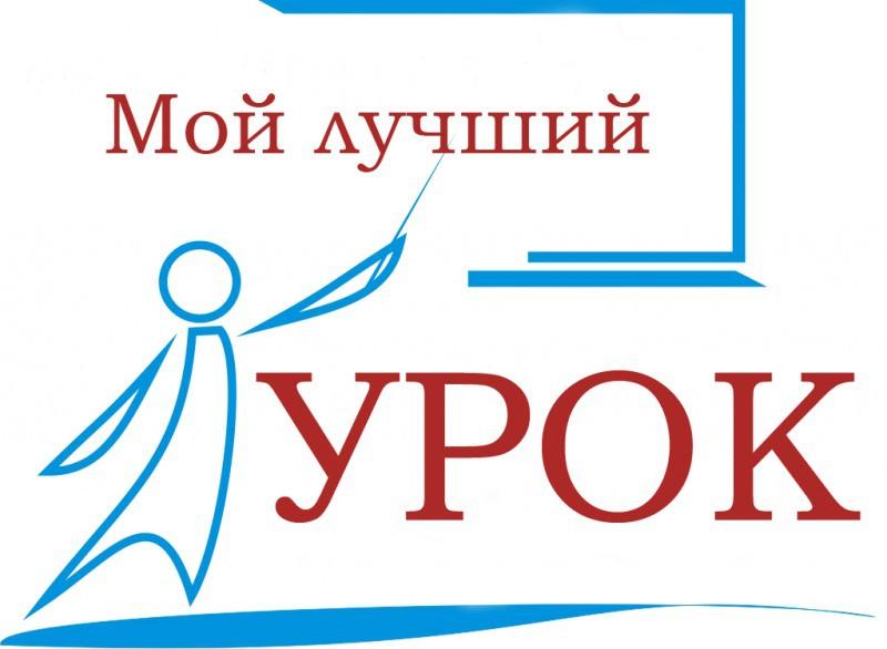 http://shumcity.ru/uploads/rimages/news/2037/19124294_34694.jpg