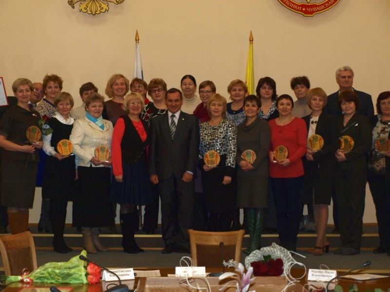 В Чебоксарах наградили педагогов и призеров Всероссийской олимпиады школьников