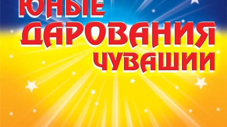 12 мая в театре оперы и балета пройдет фестиваль \'Юные дарования Чувашии\'
