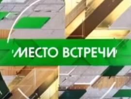 НТВ программа передач на завтра 8 ноября 2019 года – вся телепрограмма ТВ канала сегодня онлайн