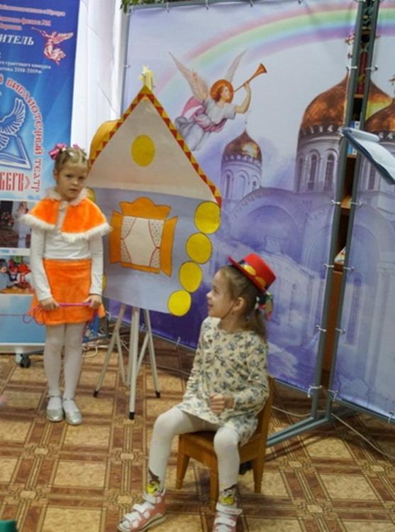 Детский фестиваль православных театров «Первый шаг» стал финальным мероприятием проекта «Улыбка веры»