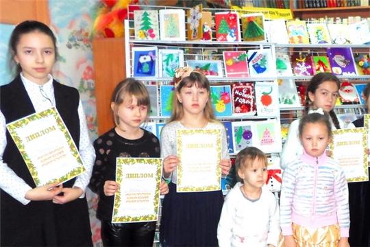 В Шумерле состоялся II городской конкурс детского творчества «Волшебство новогодней открытки»