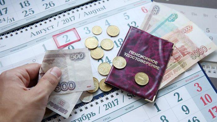 Индексация пенсий работающим пенсионерам состоится в 2020 году по графику