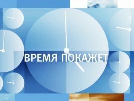 ПЕРВЫЙ 1 КАНАЛ программа передач на завтра 28 января 2019 года – вся телепрограмма ТВ канала сегодня онлайн