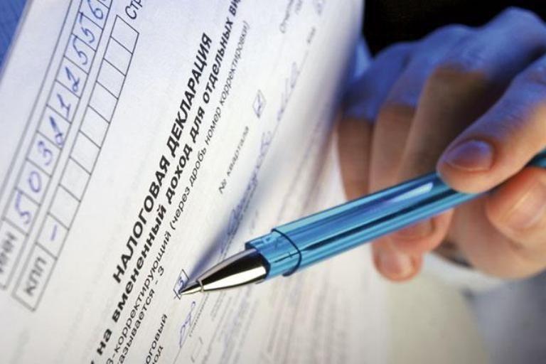 Что такое декларация 3-НДФЛ и какие сроки ее сдачи в НС