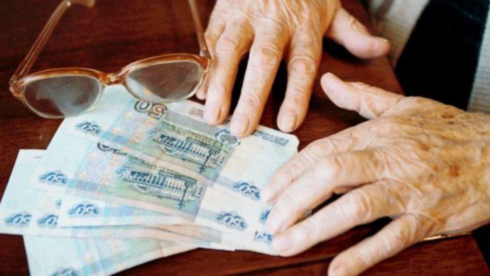 Доплата пенсионерам, достигшим 80-летнего возраста: размер надбавки