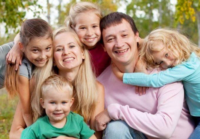 Что по закону положено многодетным семьям в 2020 году