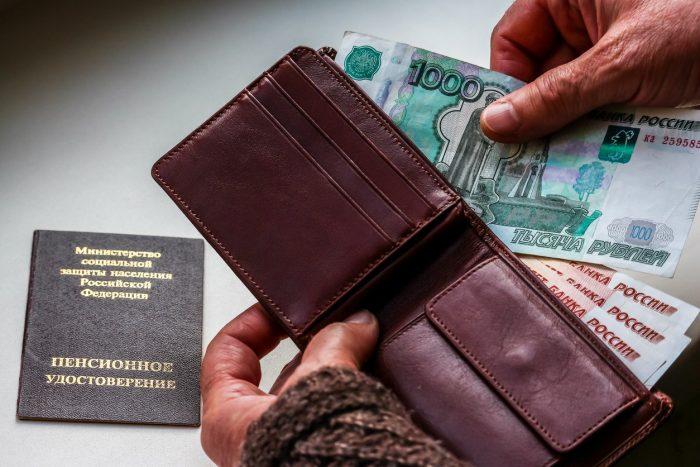 Индексация пенсий с 1 апреля 2020 кому и на сколько подымут?