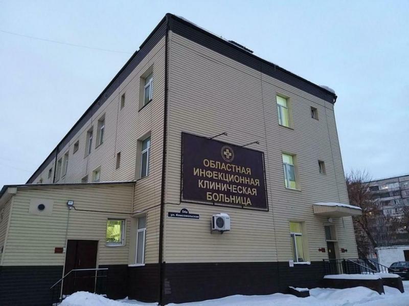 Коронавирус в России 2020: в каких городах есть заболевшие
