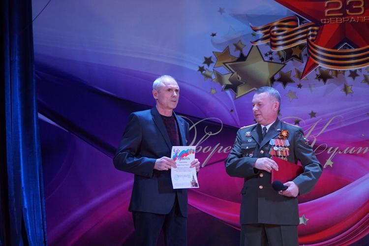 В Шумерле чествовали защитников Отечества