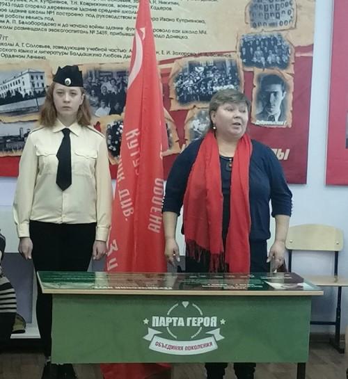 В Шумерле прошел фестиваль «Моя парта героя»
