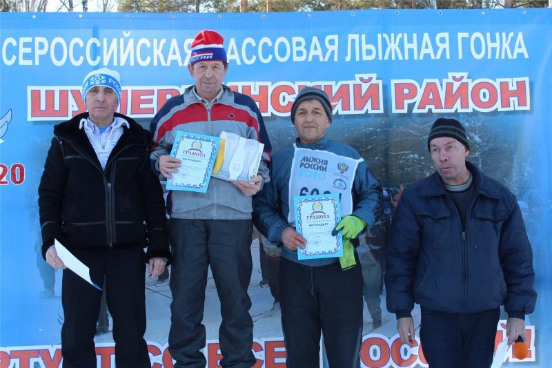 В Шумерлинском районе прошла «Лыжня России-2020»