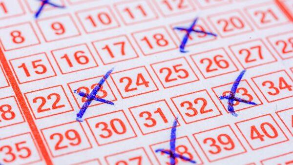 Жилищная лотерея выпуск 9 февраля 2020 года №376: тиражная таблица и результаты розыгрыша
