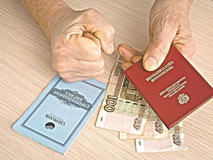 Пенсия с 1 апреля 2020 года шумерлинцам и всем россиянам будет проиндексирована