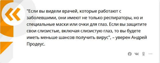"""доктор медицинских наук, иммунолог-аллерголог, соведущий программы """"Жить Здорово"""" Андрей Продеус"""