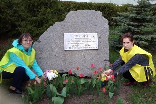 15 лет назад на территории гимназии города Шумерля, рядом с районным военкоматом, был установлен Камень памяти