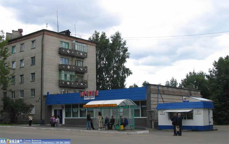магазин в Шумерля