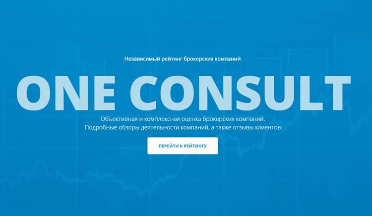 one consult