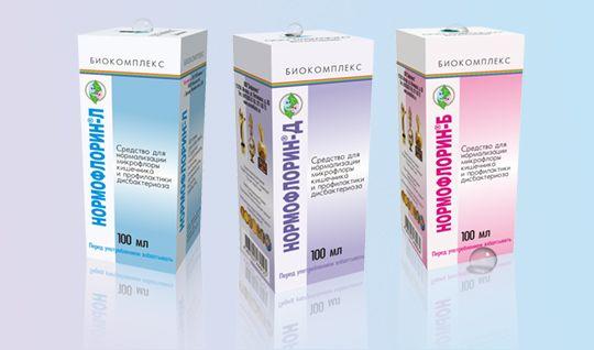 Нормофлорин купить